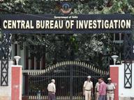 पाकुड़ में दर्ज तीन करोड़ रुपए के चिटफंड घोटाले की जांच अब करेगी सीबीआई, प्राथमिकी दर्ज|रांची,Ranchi - Dainik Bhaskar