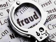वीडी क्लॉथ मार्केट के व्यापारी व उसके पुत्र को जेल भेजा|उज्जैन,Ujjain - Dainik Bhaskar