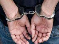 11 दिन पहले निजी कंपनी के कर्मी से 10 लाख की लूट करने वाले चार बदमाश गिरफ्तार|गुड़गांव,Gurgaon - Dainik Bhaskar