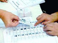25 को लांच होगा ई-ईपिक, वोटर लिस्ट कर सकेंगे सेभ, बेहतर चुनाव प्रबंधन के लिए 14 कर्मी होंगे सम्मानित|रांची,Ranchi - Dainik Bhaskar
