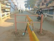 चार पहिया वाहनों का प्रवेश रोकने लगाए लोहे के एंगल|अशोकनगर,Ashoknagar - Dainik Bhaskar