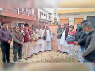 पराक्रम दिवस के रूप में मनाई बोस की जयंती, देश के लिए उनके योगदान को किया याद|भरतपुर,Bharatpur - Dainik Bhaskar