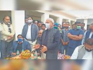 नए कृषि कानूनों से किसानों को गुलाम बनाने का प्रयास: डाॅ. गर्ग|भरतपुर,Bharatpur - Dainik Bhaskar