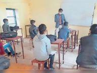 संभागीय आयुक्त व कलेक्टर ने सरकारी अंग्रेजी स्कूलों का किया औचक निरीक्षण|भरतपुर,Bharatpur - Dainik Bhaskar
