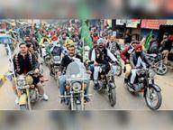 किसानों के समर्थन में आप ने निकाला मोटरसाइकिल मार्च|मोगा,Moga - Dainik Bhaskar