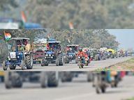 राशन, पानी के टैंकर व दिल्ली में झांकी दिखाने के लिए ट्राॅलियों में ट्रैक्टर लादकर ले गए किसान|अम्बाला,Ambala - Dainik Bhaskar