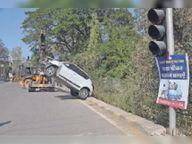 अनियंत्रित कार नाले में गिरकर विवि की दीवार से जा भिड़ी|उज्जैन,Ujjain - Dainik Bhaskar