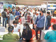 दैनिक भास्कर के मेगा प्रॉपर्टी एक्सपो में बेस्ट डील के साथ प्रॉपर्टी खरीदने का आज आखिरी मौका|इंदौर,Indore - Dainik Bhaskar