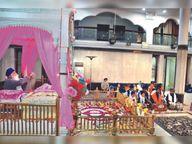 उनका जीवन सफल जिनके मन में प्रभु के नाम की भूख लगी : सिंह|इंदौर,Indore - Dainik Bhaskar