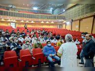 1600 हेल्थ वर्कर काे टीका लगाने का लक्ष्य, कल मेगा वैक्सीनेशन|रोहतक,Rohtak - Dainik Bhaskar