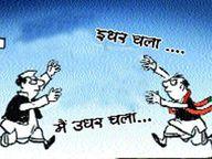 4 साल में 168 सांसद-विधायकों ने दल बदले, 82% भाजपा में गए, भाजपा में जाने वालों में 57% कांग्रेस के|देश,National - Dainik Bhaskar