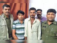 सब्जी के नीचे छिपाकर गुजरात ले जा रहे थे 3600 पव्वे, दो गिरफ्तार|उदयपुर,Udaipur - Dainik Bhaskar