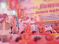 ईसागढ़ से मुनि ससंघ का होगा अशोकनगर विहार|अशोकनगर,Ashoknagar - Dainik Bhaskar