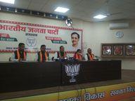 भाजपा कोर ग्रुप की बैठक से पहले प्रदेश प्रभारी बोले- सीएम फेस कौन होगा यह फैसला सोशल मीडिया नहीं, पार्टी करेगी|जयपुर,Jaipur - Dainik Bhaskar
