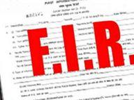 होटल में डांस फ्लोर पर 2 युवकों के बीच मारपीट, मुकदमा दर्ज|गुड़गांव,Gurgaon - Dainik Bhaskar