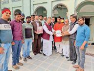 राम मंदिर निर्माण के लिए दी सवा करोड़ रुपए की राशि|नागौर,Nagaur - Dainik Bhaskar