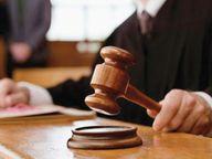 रिश्वत के मामले में जेल वार्डन को सात साल की कैद, 50 हजार रुपए जुर्माने की सजा सुनाई|गुड़गांव,Gurgaon - Dainik Bhaskar