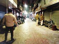 सिंगला ब्रदर्स के पंसारी बाजार ऑफिस व गोदाम में पुलिस का पहरा|अम्बाला,Ambala - Dainik Bhaskar