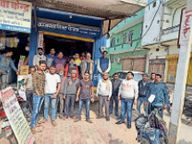 दुकानदार से मारपीट, नकदी ले गए बदमाश करौली,Karauli - Dainik Bhaskar