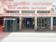 क्वालिटी एक्सपर्ट ने 5 घंटे सिविल अस्पताल में इमरजेंसी वार्ड से शव गृह तक हर कोेने को जांचा|हिसार,Hisar - Dainik Bhaskar