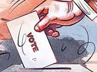 चुनाव की घोषणा से पहले, 300 करोड़ से अधिक के काम मंजूर; आचार संहिता रोड़ा न बने इसलिए प्रशासक ने दी मंजूरी गुजरात,Gujarat - Dainik Bhaskar