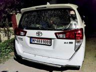 पुलिस ने दागे आंसू गैस के गोले, कांग्रेस जिलाध्यक्ष रघुवंशी की कार के कांच टूटे|बुरहानपुर,Burhanpur - Dainik Bhaskar