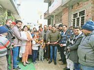 मदन विहार एनक्लेव में विधायक, पार्षद और इलाकावासियों ने विकास कार्यों का किया उद्घाटन|जालंधर,Jalandhar - Dainik Bhaskar