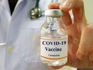 कल से सभी ब्लॉक में लगेगी वैक्सीन, एक दिन में 900 को लगा सकेंगे, रेलवे अस्पताल शामिल|रतलाम,Ratlam - Dainik Bhaskar