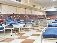 कोरोना आईपीडी में अब सिर्फ 36 मरीज ही भर्ती|जयपुर,Jaipur - Dainik Bhaskar