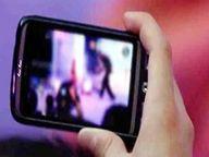 छात्राओं को अश्लील वीडियो भेज सीनियर छात्र कर रहा था परेशान, केस|खंडवा,Khandwa - Dainik Bhaskar