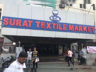 व्यापारी बोले- मार्केट में माल ढुलाई पर लगा सुबह का प्रतिबंध हटाए पुलिस; शाम 6 से रात 9 बजे तक ही माल ढुलाई पर रोक लगाएं गुजरात,Gujarat - Dainik Bhaskar