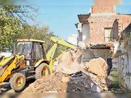 रेलवे ने प्लेटफार्म-4 के बाहर तोड़े 7 अतिक्रमण, 2 मंजिला मकान भी ढहाए|विदिशा,Vidisha - Dainik Bhaskar