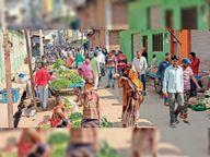हाट बाजार में बढ़ीं दुकानें, मकानों की संख्या में भी इजाफा; लेकिन नपा की आय जस की तस|गंजबासौदा,Ganjbasoda - Dainik Bhaskar