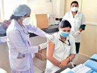 वैक्सीनेशन आज से; फ्रंटलाइन कर्मचारियों के रजिस्ट्रेशन भी शुरू|सीहोर,Sehore - Dainik Bhaskar
