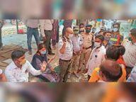 सब्जी बेचने वालों ने हाट बाजार जाने से कर दिया इनकार|जांजगीर,Janjgeer - Dainik Bhaskar