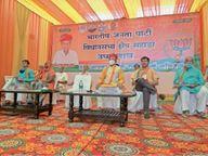पूनिया-कांग्रेस का प्रोपेगेंडा है पितलिया मामला, माकन-भाजपा गंदी राजनीति कर रही, बेनीवाल-दोनों मिले हुए|भीलवाड़ा,Bhilwara - Dainik Bhaskar