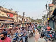 250 पार कोरोना, शाम 6 बजे तक ही खुलेंगी दुकानें|रायगढ़,Raigarh - Dainik Bhaskar
