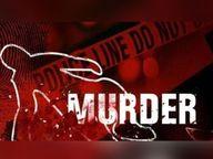 पिता बोले कुछ काम कर बेटा, तो पत्थर मार की हत्या|रायगढ़,Raigarh - Dainik Bhaskar