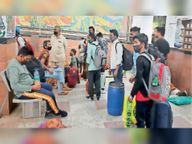वापसी पर प्रवासियों का दर्द- दुःख खत्म नहीं होते|बक्सर,Buxar - Dainik Bhaskar