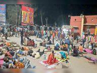 रात में कोरोना टेस्ट कराए बिना ही स्टेशन से बाहर निकलते रहे प्रवासी, रात में स्टेशन पर जिला प्रशासन के आदेश की उड़ रही हैं धज्जियां|बक्सर,Buxar - Dainik Bhaskar