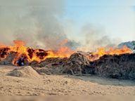 मंडी में लगी आग से पराली जली|साहवा,Sahwa - Dainik Bhaskar