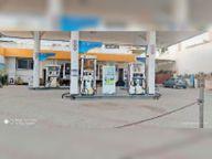 पेट्रोप पंप बंद; 6.77 करोड़ रुपए का कारोबार प्रभावित, कई जगह एंबुलेंस काे भी पेट्राेल-डीजल नहीं मिल सका|सीकर,Sikar - Dainik Bhaskar