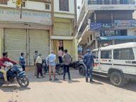बंद रही दुकानें, बेवजह घूमने वाले 40 लोगों के काटे चालान बड़वानी,Barwani - Dainik Bhaskar