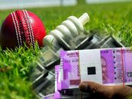 सट्टा लगाने 5 हजार से 5 लाख तक में आईडी बेच रहे बुकी, पुराने सटाेरिए सक्रिय|सागर,Sagar - Dainik Bhaskar