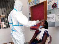 7 गुना संक्रमण; एक बार फिर कोरोना विस्फोट, एक ही दिन में 95 पॉजिटिव मिले, आंकड़ा 6617 पहुंचा|सागर,Sagar - Dainik Bhaskar