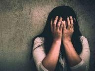 युवती ने लगाया शादी का झांसा देकर दुष्कर्म करने, गर्भवती होने पर गर्भ गिराने व भ्रूण को फैंकने का आरोप|गुड़गांव,Gurgaon - Dainik Bhaskar
