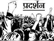 कॉलेज जमीन पर अतिक्रमण, विरोध में उतरी छात्राएं तो हटाया नागौर,Nagaur - Dainik Bhaskar