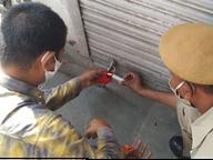 दुकानदार खुद भी मास्क नहीं पहने थे, बिना मास्क वाले ग्राहकों को सामान भी दे रहे थे; मेडिकल, आटा चक्की, किराना सहित 10 दुकानें सील|जयपुर,Jaipur - Dainik Bhaskar