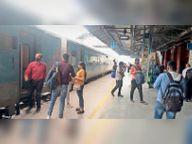 शताब्दी में फूड फैसिलिटी नहीं, रेलवे ने प्रति यात्री 250 रुपए घटाने की बजाय स्पेशल किराये के नाम पर एडजस्ट कर दिए|जालंधर,Jalandhar - Dainik Bhaskar