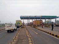 महाराष्ट्र जाने वाले वाहन 10% कम हुए, यूपी से आवाजाही 20% बढ़ी, 60% फोरव्हीलर कम चलीं|सागर,Sagar - Dainik Bhaskar